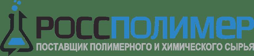 """Группа компаний ООО """"РоссПолимер"""""""