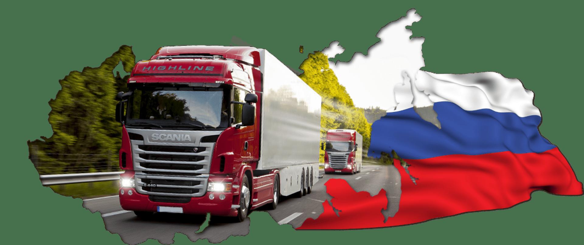 kompaniya-trans-port