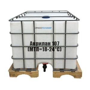 Акрилан 107 (МТП=18-24°С)
