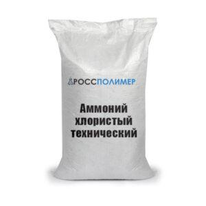 Аммоний хлористый технический