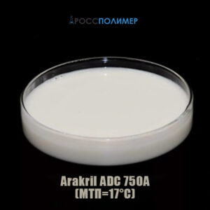 Arakril ADC 750A (МТП=17°С)