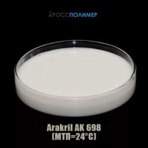 Arakril AK 698 (МТП=24°С)