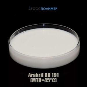 Arakril RD 191 (МТП=45°С)