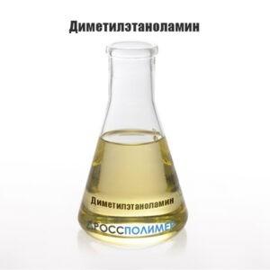 Диметилэтаноламин