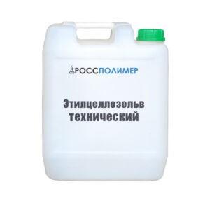 Этилцеллозольв технический