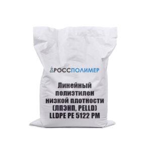 Линейный полиэтилен низкой плотности (ЛПЭНП, PELLD) LLDPE РЕ 5122 РM