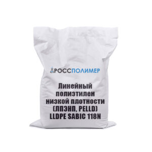 Линейный полиэтилен низкой плотности (ЛПЭНП, PELLD) LLDPE SABIC 118N