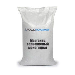 Марганец сернокислый моногидрат