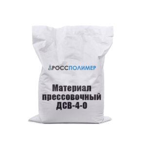 Материал прессовочный ДСВ-4-О