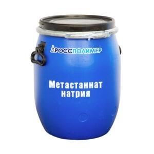 Метастаннат натрия