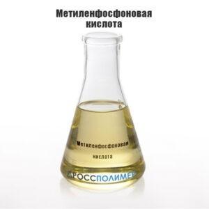 Метиленфосфоновая кислота