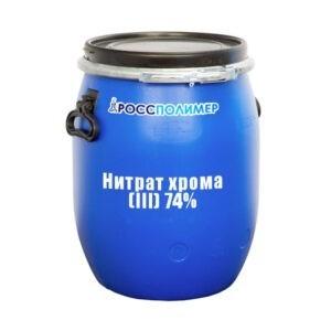 Нитрат хрома (III) 74%