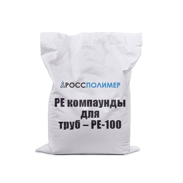 PE компаунды для труб – PE-100