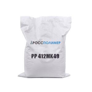 PP 412MK49