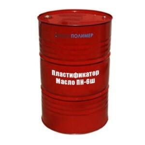Пластификатор Масло ПН-6ш