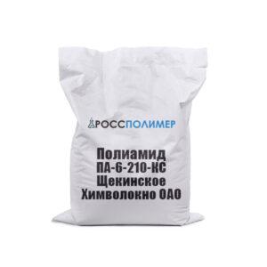Полиамид ПА-6-210-КС Щекинское Химволокно ОАО