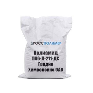 Полиамид ПА6-Л-211-ДС Гродно Химволокно ОАО