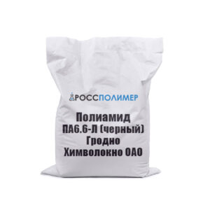 Полиамид ПА6.6-Л (черный) Гродно Химволокно ОАО
