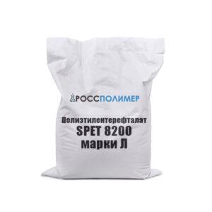Полиэтилентерефталат SPET 8200 марки Л