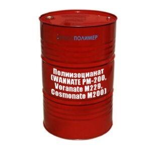 Полиизоцианат (WANNATE PM-200, Voranate M229, Cosmonate M200)