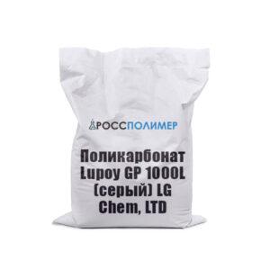 Поликарбонат Lupoy GP 1000L (серый) LG Chem, LTD