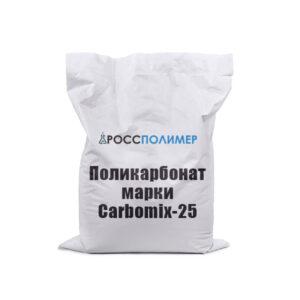 Поликарбонат марки Carbomix-25