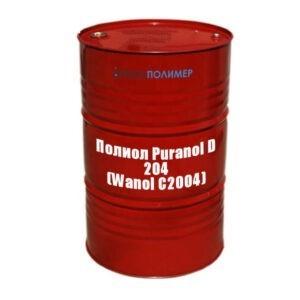 Полиол Puranol D 204 (Wanol C2004)