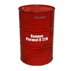 Полиол Puranol D 220
