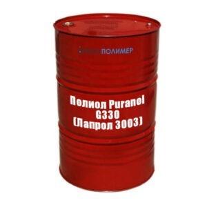 Полиол Puranol G330 (Лапрол 3003)