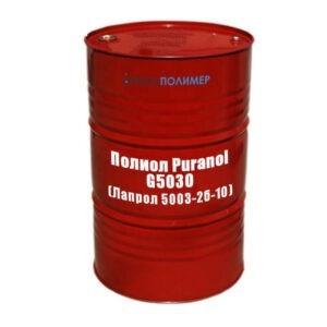 Полиол Puranol G5030 (Лапрол 5003-2б-10)