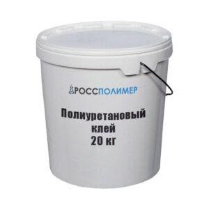 Полиуретановый клей 20 кг
