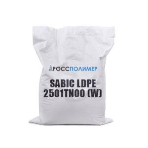SABIC LDPE 2501TN00 (W)