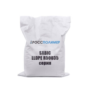 SABIC LLDPE R50035 серия