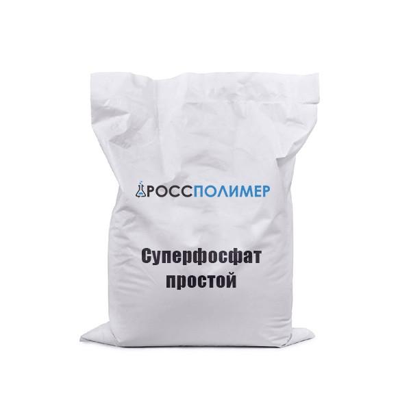 Суперфосфат простой