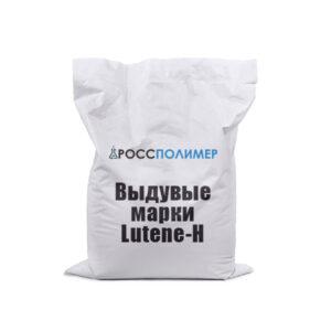 Выдувые марки Lutene-H