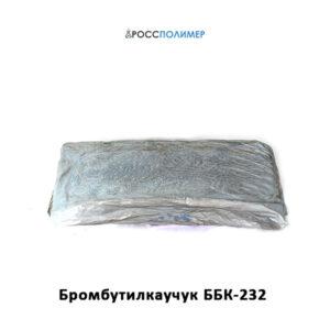 бромбутилкаучук ббк-232