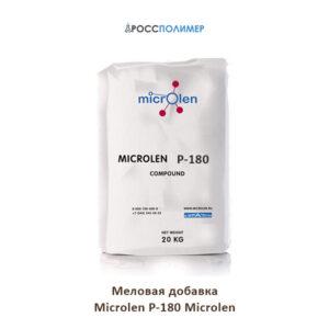 меловая добавка microlen p-180 microlen