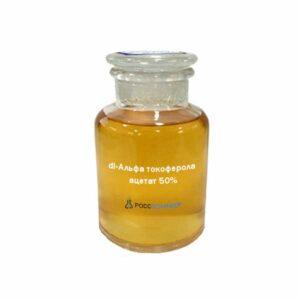 dl-Альфа токоферола ацетат 50%