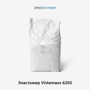 эластомер vistamaxx 6202