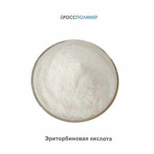 эриторбиновая кислота