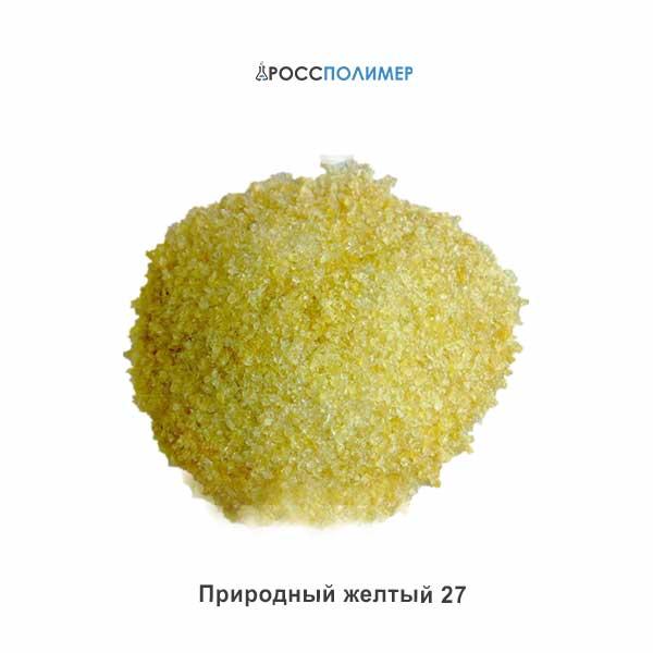 природный желтый 27